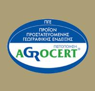 Zertifikat (iso_agrocert) der Internet site, bezogen auf Kalamon – Oliven, BRC, IFS, Q-CERT, Agrisysytems, Agrocert, Dio (Bio-Produkte Zertifikate)