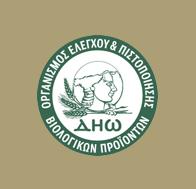 Zertifikat (iso_biologic_product_athlon) der Internet site, bezogen auf Kalamon – Oliven, BRC, IFS, Q-CERT, Agrisysytems, Agrocert, Dio (Bio-Produkte Zertifikate)