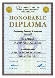 Золотая медаль за спартанское сокровище на конкурсе дегустации PRODEXPO