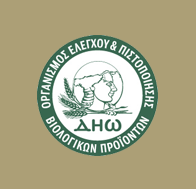 Certification (iso_biologic_product_athlon) of website which refers to Kalamon Olives